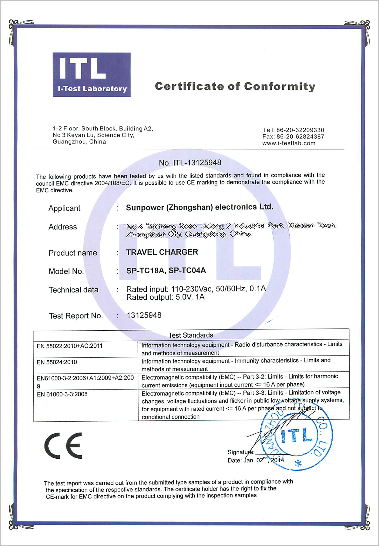 The meaning of the name keyan - Certificate